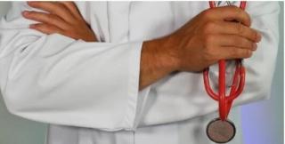 医院正常有序开展诊疗工作的公告